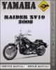 Thumbnail 2008 Yamaha Raider XV19 Factory Service Repair Manual