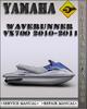 Thumbnail 2010-2011 Yamaha WaveRunner VX700 Factory Service Repair Manual