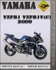 Thumbnail 2009 Yamaha YZFR1 YZFR1Y(C) Factory Service Repair Manual
