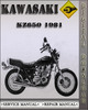 Thumbnail 1981 Kawasaki KZ650 Factory Service Repair Manual