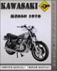 Thumbnail 1976 Kawasaki KZ650 Factory Service Repair Manual