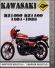 Thumbnail 1981-1983 Kawasaki KZ1000 KZ1100 Factory Service Repair Manual 1982