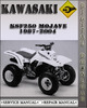 Thumbnail 1987-2004 Kawasaki KSF250 Mojave Factory Service Repair Manual 1988 1989 1990 1991 1992 1993 1994 1995 1996 1997 1998 1999 2000 2001 2002 2003