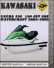 Thumbnail 2003-2005 Kawasaki Ultra150 Jet Ski Watercraft Factory Service Repair Manual 2004