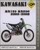 Thumbnail 2003-2008 Kawasaki KX125 KX250 Factory Service Repair Manual 2004 2005 2006 2007