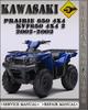 Thumbnail 2002-2003 Kawasaki Prairie 650 KVF650 Prairie 650 4x4 KVF650 4x4 Factory Service Repair Manual