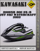 Thumbnail 2003 Kawasaki 800SXR 800 SX-R Jet Ski Watercraft Factory Service Repair Manual