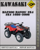 Thumbnail 1986-2006 Kawasaki KLF300 Bayou 2x4 4x4 Factory Service Repair Manual 1987 1988 1989 1990 1991 1992 1993 1994 1995 1996 1997 1998 1999 2000 2001 2002 2003 2004 2005