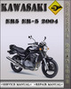 Thumbnail 2004 Kawasaki ER5 ER-5 Factory Service Repair Manual