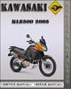 Thumbnail 2005 Kawasaki KLE500 Factory Service Repair Manual