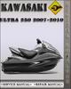 Thumbnail 2007-2010 Kawasaki Ultra 250 Jet Ski Watercraft Factory Service Repair Manual 2008 2009