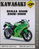 Thumbnail 2008-2009 Kawasaki Ninja 250R Factory Service Repair Manual