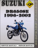 Thumbnail 1996-2002 Suzuki DR650SE Factory Service Repair Manual 1997 1998 1999 2000 2001