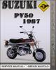 Thumbnail 1987 Suzuki PV50 Factory Service Repair Manual