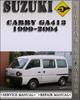 Thumbnail 1999-2004 Suzuki Carry GA413 Factory Service Repair Manual 2000 2001 2002 2003