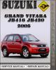 Thumbnail 2005 Suzuki Grand Vitara JB416 JB420 Factory Service Repair Manual
