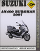 Thumbnail 2007 Suzuki AN400 Burgman Factory Service Repair Manual