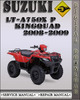 Thumbnail 2008-2009 Suzuki LT-A750X P KingQuad Factory Service Repair Manual