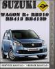 Thumbnail Suzuki Wagon R+ RB310 RB413 RB413D Factory Service Repair Manual