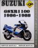 Thumbnail 1986-1988 Suzuki GSXR1100 Factory Service Repair Manual 1987