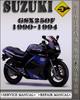 Thumbnail 1990-1994 Suzuki GSX250F Factory Service Repair Manual 1991 1992 1993