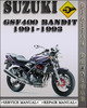 Thumbnail 1991-1993 Suzuki GSF400 Bandit Factory Service Repair Manual 1992