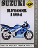 Thumbnail 1994 Suzuki RF600R Factory Service Repair Manual