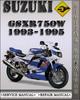 Thumbnail 1993-1995 Suzuki GSXR750W Factory Service Repair Manual 1994