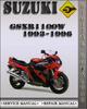 Thumbnail 1993-1996 Suzuki GSXR1100W Factory Service Repair Manual 1992 1993 1994 1995