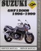 Thumbnail 1996-1999 Suzuki GSF1200S Factory Service Repair Manual 1997 1998
