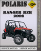 Thumbnail 2008 Polaris Ranger RZR Factory Service Repair Manual