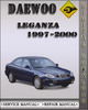 Thumbnail 1997-2002 Daewoo Leganza Factory Service Repair Manual 1998 1999 2000 2001