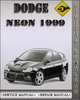 Thumbnail 1999 Dodge Neon Factory Service Repair Manual