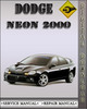 Thumbnail 2000 Dodge Neon Factory Service Repair Manual
