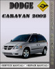 Thumbnail 2002 Dodge Caravan Factory Service Repair Manual