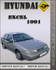 Thumbnail 1991 Hyundai Excel Factory Service Repair Manual