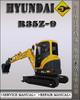 Thumbnail Hyundai R35Z-9 Crawler Excavator Factory Service Repair Manual