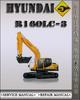Thumbnail Hyundai R160LC-3 Crawler Excavator Factory Service Repair Manual