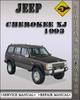 Thumbnail 1993 Jeep Cherokee XJ Factory Service Repair Manual
