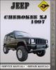 Thumbnail 1997 Jeep Cherokee XJ Factory Service Repair Manual