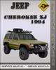 Thumbnail 1994 Jeep Cherokee XJ Factory Service Repair Manual