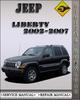 Thumbnail 2002-2007 Jeep Liberty Factory Service Repair Manual 2003 2004 2005 2006
