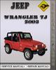Thumbnail 2003 Jeep Wrangler TJ Factory Service Repair Manual