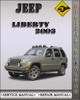 Thumbnail 2003 Jeep Liberty Factory Service Repair Manual
