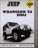 Thumbnail 2004 Jeep Wrangler TJ Factory Service Repair Manual