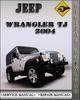 Thumbnail 2004 Jeep Wrangler TJ Factory Service Repair Manual