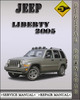 Thumbnail 2005 Jeep Liberty Factory Service Repair Manual