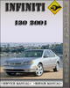 Thumbnail 2001 Infiniti I30 Factory Service Repair Manual