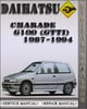 Thumbnail 1987-1994 Daihatsu Charade G100 (GTTI) Factory Service Repair Manual 1988 1989 1990 1991 1992 1993