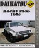 Thumbnail 1990 Daihatsu Rocky F300 Factory Service Repair Manual